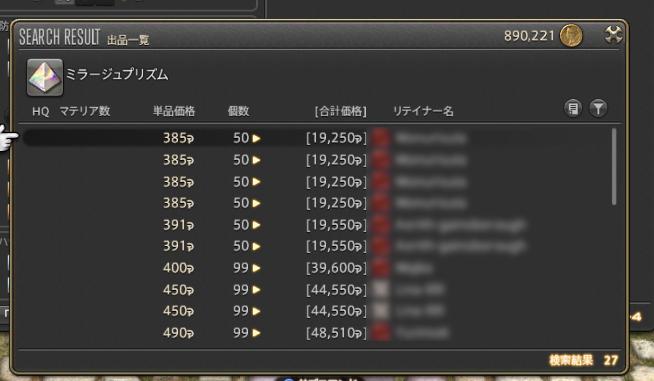 f:id:ninja_game91:20190516005822p:plain