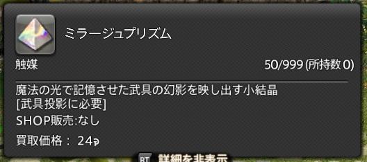 f:id:ninja_game91:20190516005912p:plain