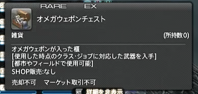 f:id:ninja_game91:20190523114720p:plain