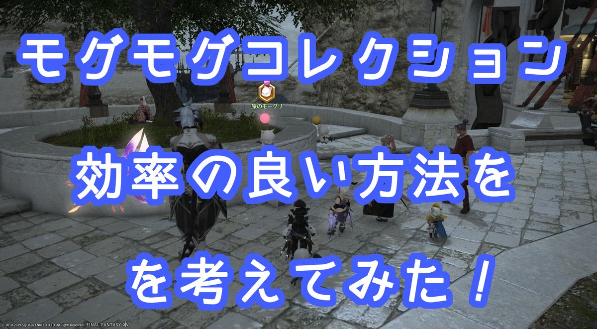 f:id:ninja_game91:20190530180426p:plain