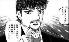 f:id:ninjaid2000:20171209184631p:plain