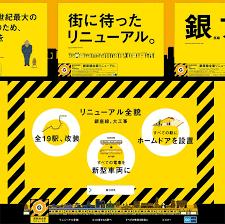 f:id:ninjaid2000:20171223164902p:plain