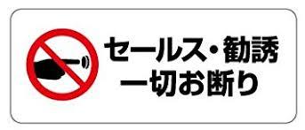 f:id:ninjaid2000:20180201104819p:plain