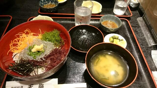 f:id:ninjakakumei:20170807110326j:image