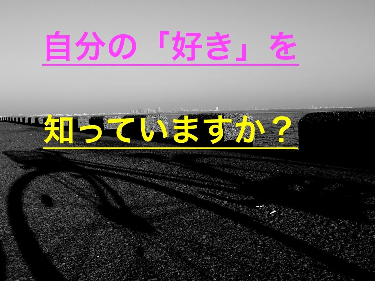 f:id:ninjalifegudaguda:20190313215440j:plain