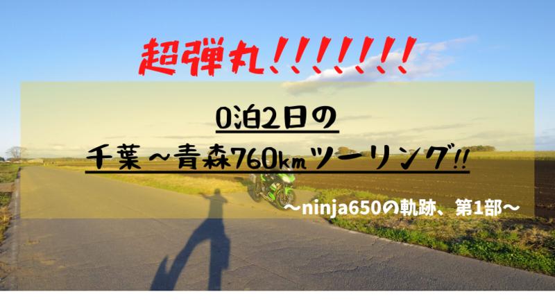 f:id:ninjalifegudaguda:20200511124252p:plain