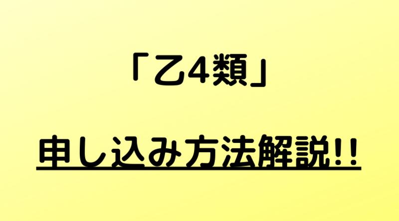 f:id:ninjalifegudaguda:20201012123708p:plain