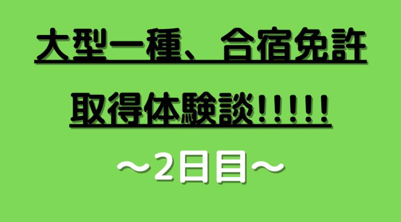 f:id:ninjalifegudaguda:20201210182251p:plain