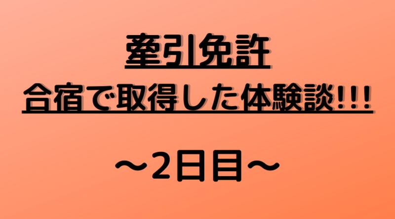 f:id:ninjalifegudaguda:20201214200843p:plain