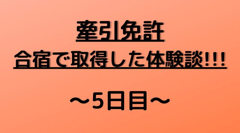 f:id:ninjalifegudaguda:20201217114746p:plain