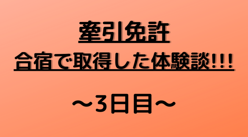f:id:ninjalifegudaguda:20201217114755p:plain