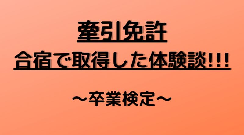 f:id:ninjalifegudaguda:20201220142925p:plain