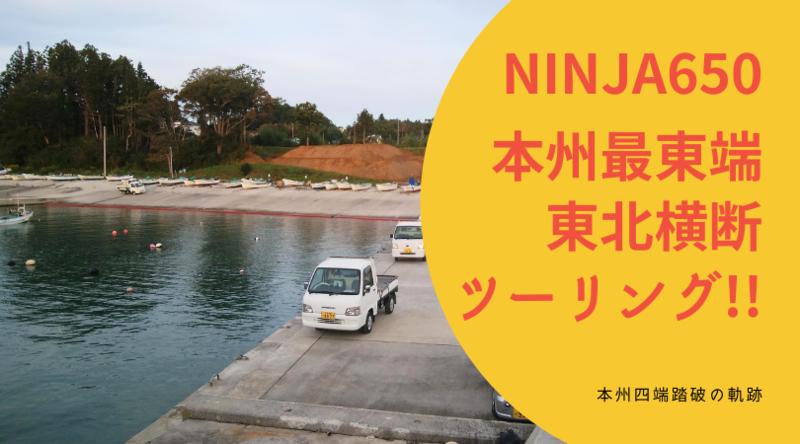 f:id:ninjalifegudaguda:20210102092607p:plain