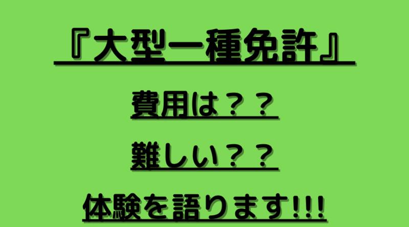 f:id:ninjalifegudaguda:20210120203223p:plain