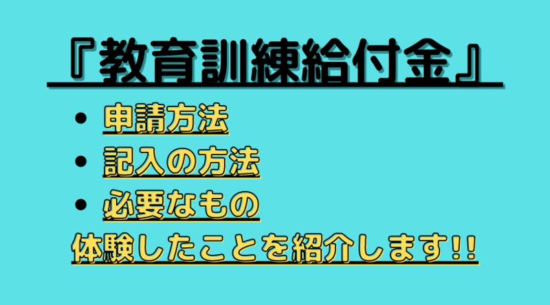 f:id:ninjalifegudaguda:20210129123647p:plain