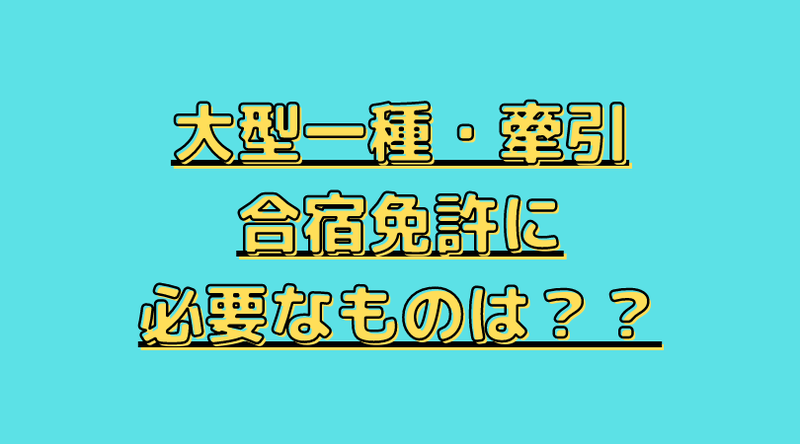f:id:ninjalifegudaguda:20210426114902p:plain