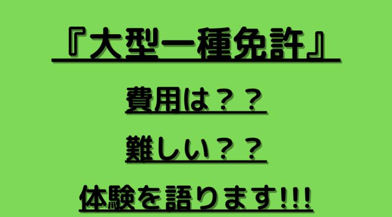 f:id:ninjalifegudaguda:20210502145043p:plain