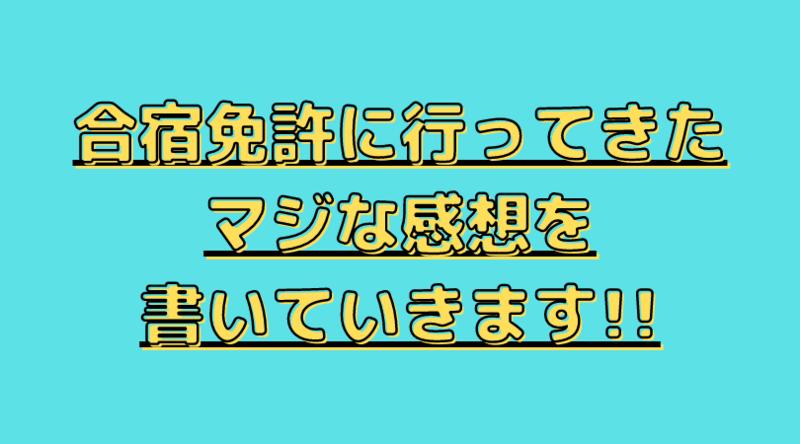f:id:ninjalifegudaguda:20210502145101p:plain