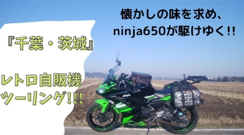 f:id:ninjalifegudaguda:20210502145122j:plain