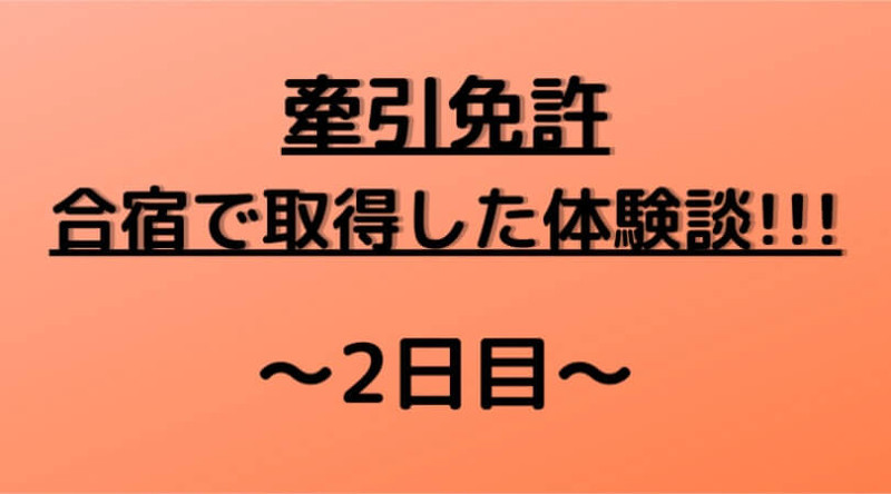 f:id:ninjalifegudaguda:20210502152058j:plain