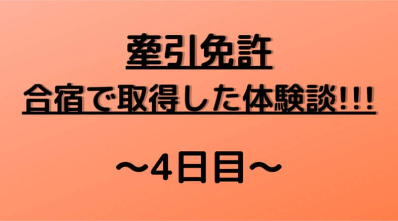 f:id:ninjalifegudaguda:20210502152121j:plain