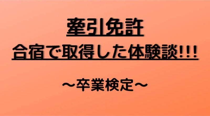 f:id:ninjalifegudaguda:20210502152138j:plain