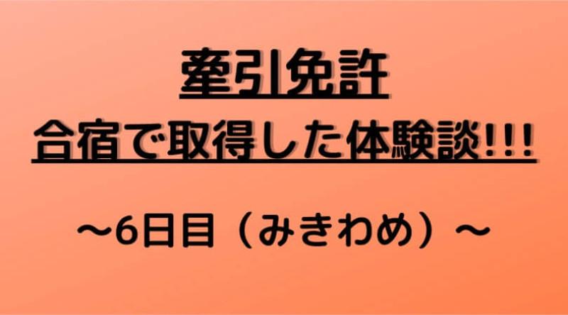 f:id:ninjalifegudaguda:20210502152142j:plain