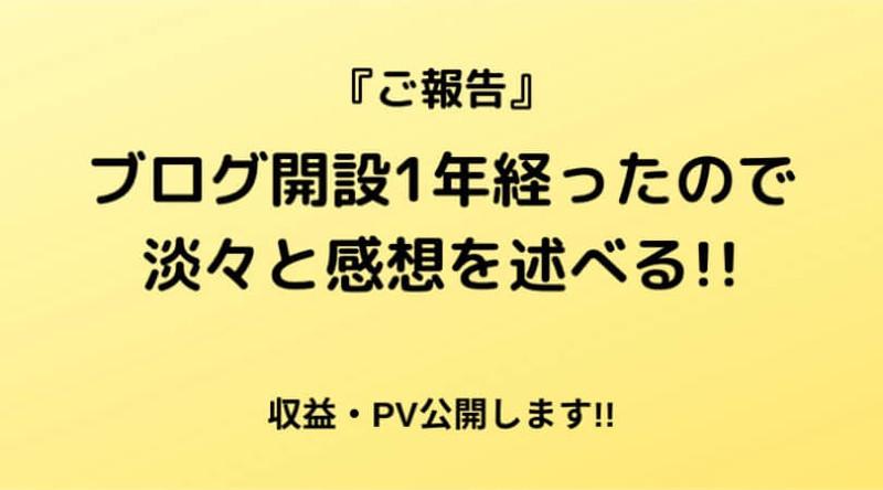 f:id:ninjalifegudaguda:20210502171353j:plain