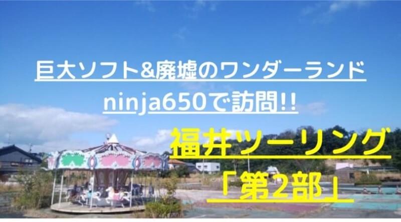 f:id:ninjalifegudaguda:20210502171359j:plain