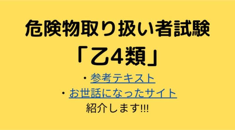 f:id:ninjalifegudaguda:20210502171425j:plain