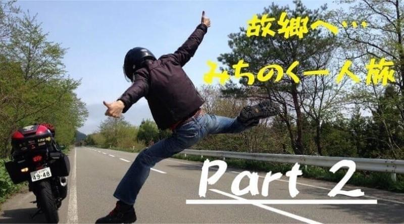 f:id:ninjalifegudaguda:20210503105138j:plain