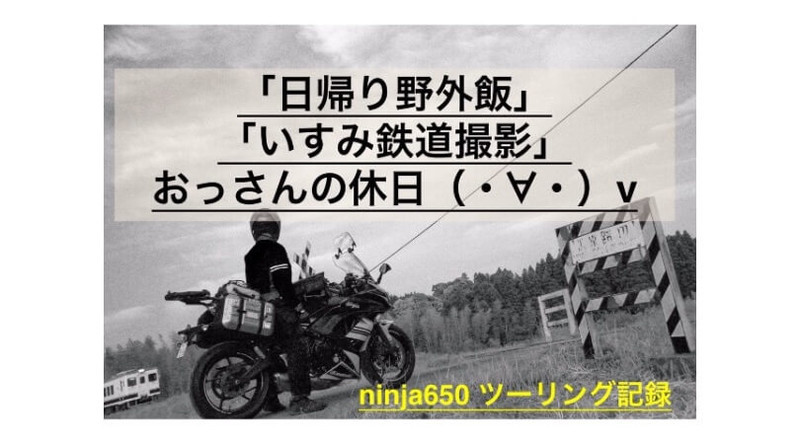 f:id:ninjalifegudaguda:20210503105735j:plain