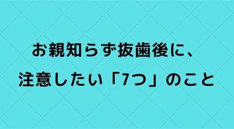 f:id:ninjalifegudaguda:20210503110557j:plain