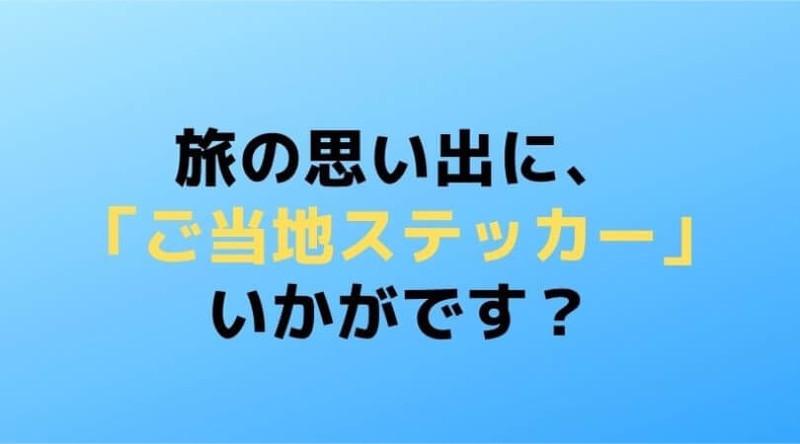 f:id:ninjalifegudaguda:20210503111150j:plain