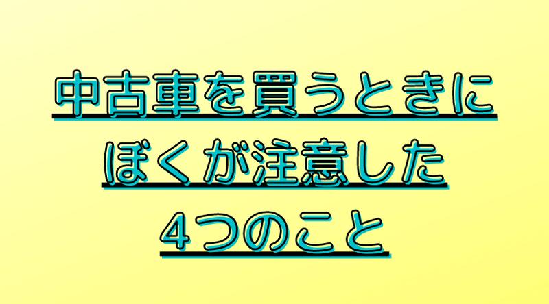 f:id:ninjalifegudaguda:20210508164535p:plain
