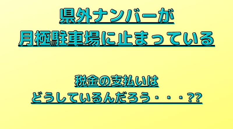 f:id:ninjalifegudaguda:20210508173607p:plain