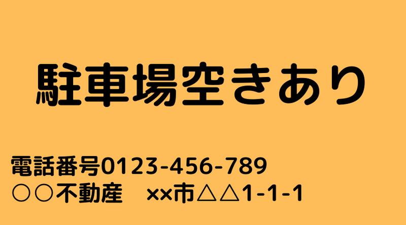 f:id:ninjalifegudaguda:20210512194015p:plain