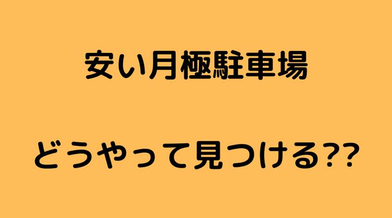 f:id:ninjalifegudaguda:20210512194019p:plain