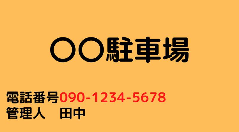 f:id:ninjalifegudaguda:20210513171220p:plain