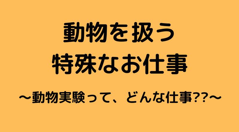 f:id:ninjalifegudaguda:20210520090208p:plain
