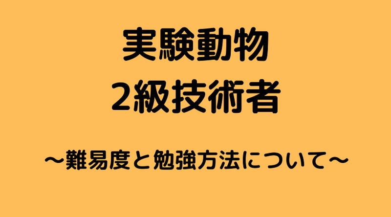 f:id:ninjalifegudaguda:20210520140648p:plain