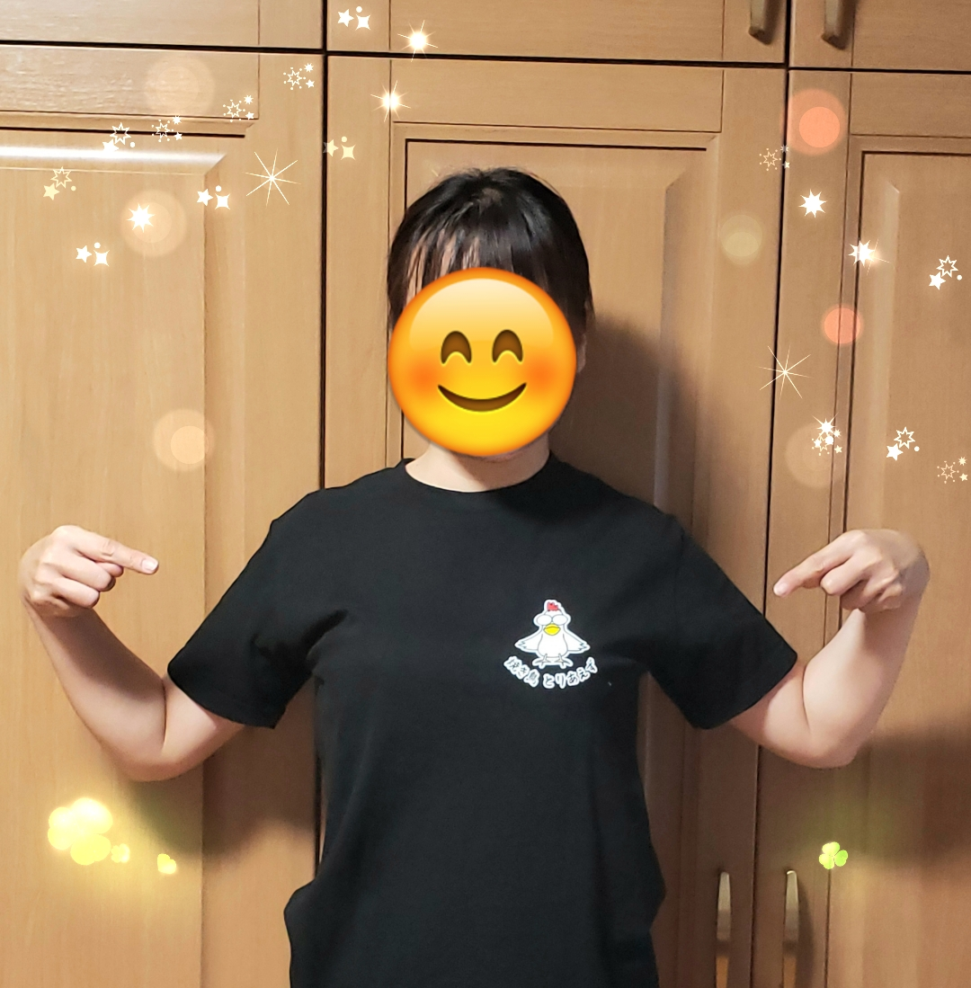 f:id:ninjamegumaru:20190816071824j:plain