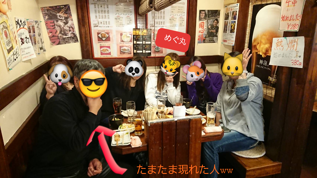 f:id:ninjamegumaru:20200325204520p:plain