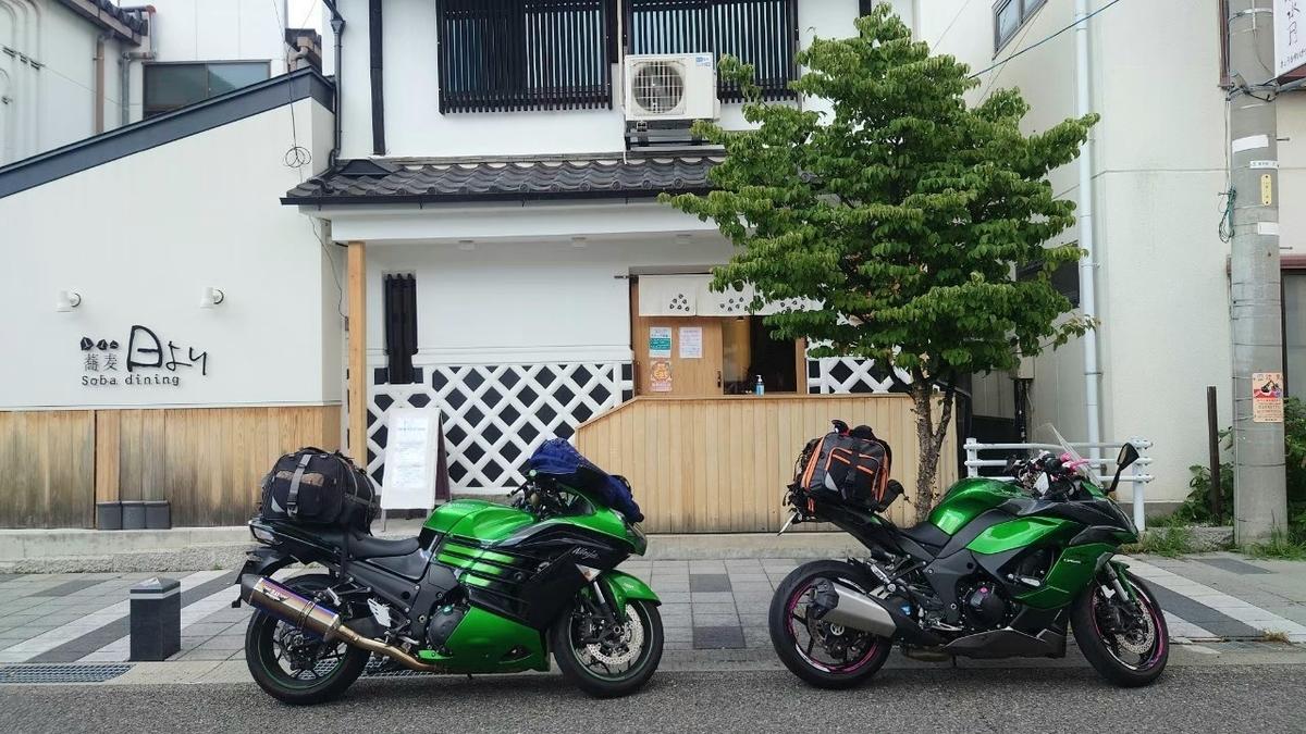 f:id:ninjamegumaru:20210917214950j:plain