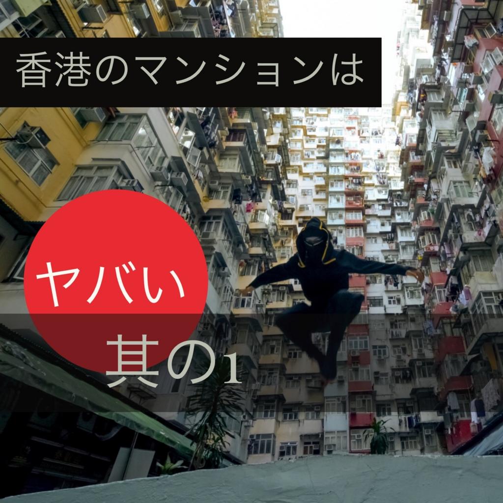 f:id:ninjaphotographer:20170421231617j:plain