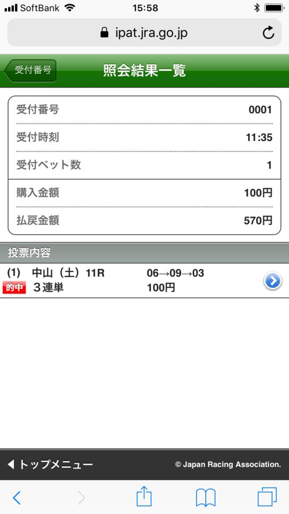 f:id:ninjin-sky:20180414160254p:plain
