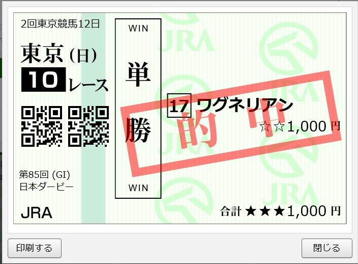 f:id:ninjin-sky:20180527171146j:plain