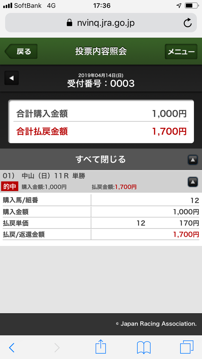 f:id:ninjin-sky:20190415173728p:plain