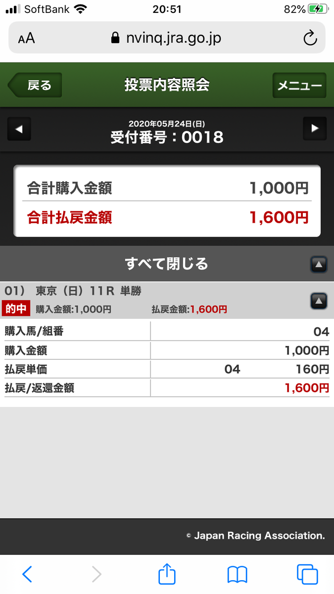 f:id:ninjin-sky:20200525205147p:plain