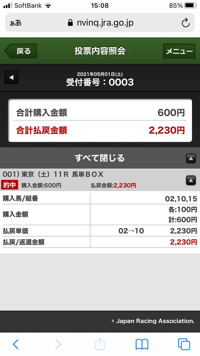 f:id:ninjin-sky:20210502151218p:plain